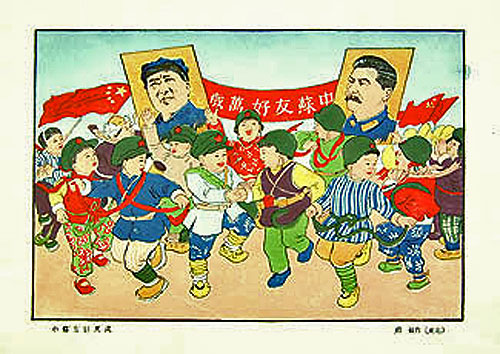PRC and The Soviet Union