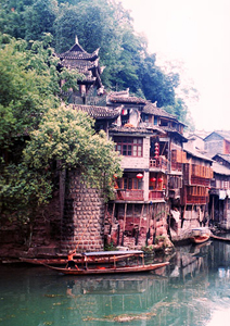 fenghuang-river-scene.jpg