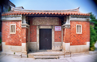 a-traditional-fujian-style-house-in-quanzhou.jpg