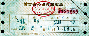 Pingliang Bus Ticket