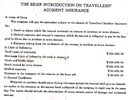 Gansu Travel Insurance