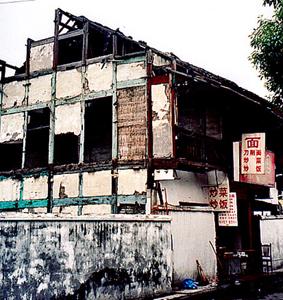 f-demolition-of-chengdus-old-city-is-relentess.jpg