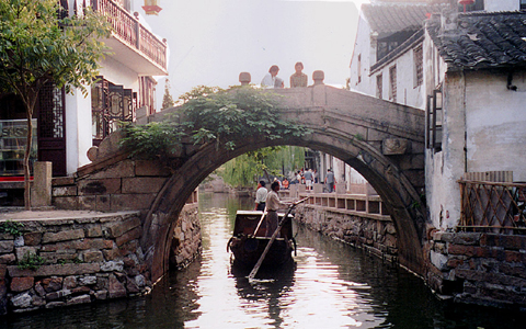 a-canal-bridge.jpg