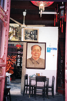 g-old-house-in-zhouzhuang.jpg