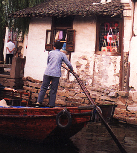 j-boat-rower.jpg