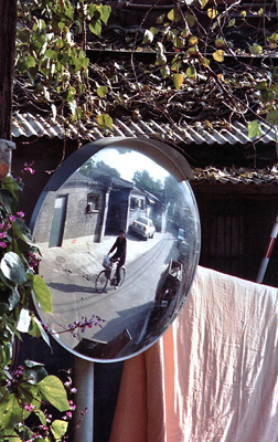 f-hutong-scene-with-mirror.jpg