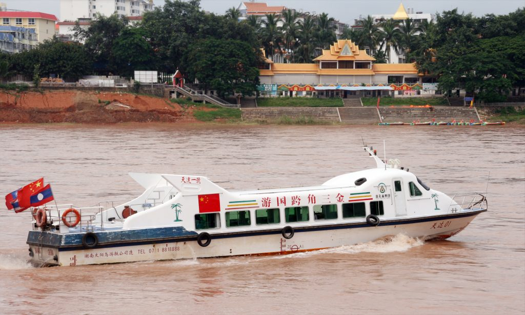 our  boat in Jinhong