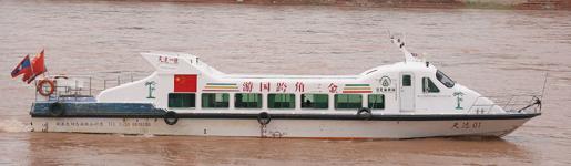 Boat to China