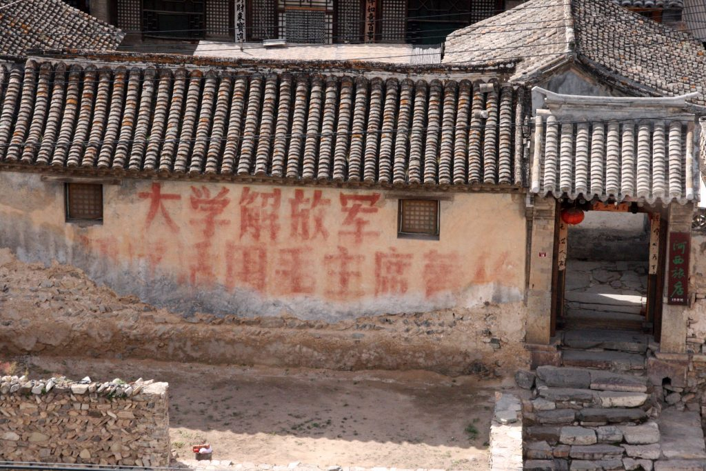 Cultural Revolution slogans Chuandixia