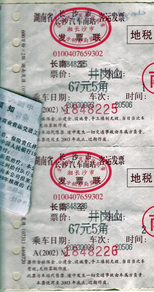Changsha to Jinggangshan 3/9/2003