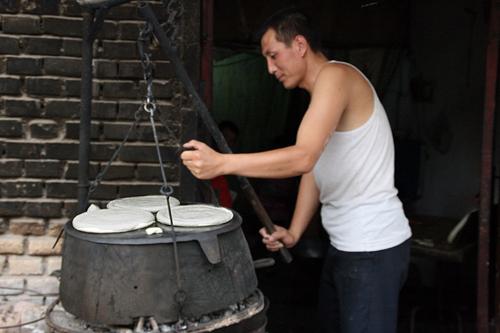 Tianshui  – Beidao - Qincheng