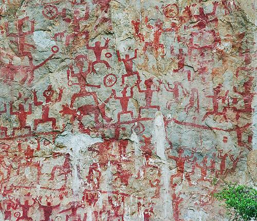 The Hua Shan Rock Paintings