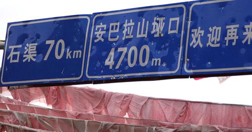Yushu (Qinghai) to Serxu (Sichuan)