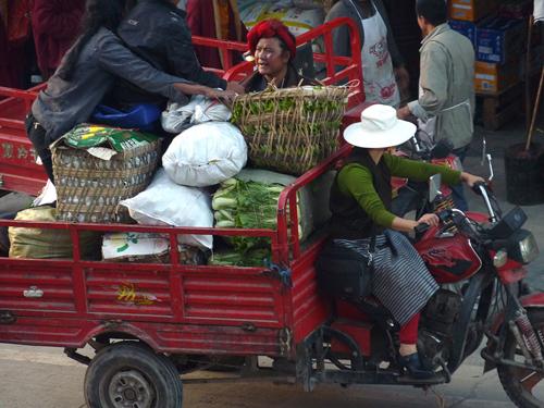The Mengyuan Taiqiu Chafang Ganzi