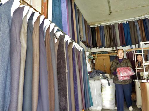 Ganzi Shop