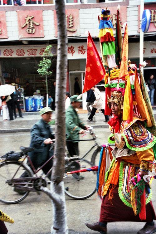 Kangding Festival
