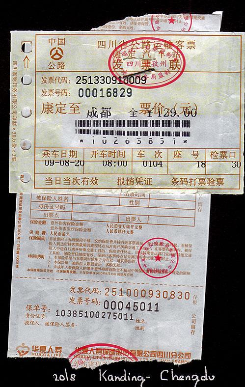 Kanding to Chengdu