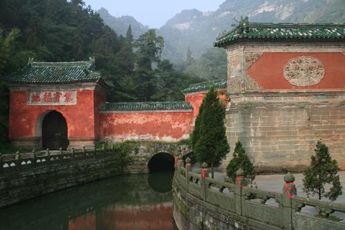Climbing Wudang Shan