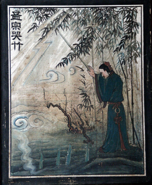 taoism and wudang martial - photo #43