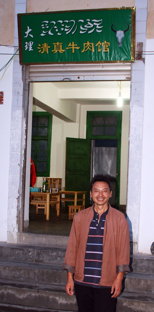 The owner of the  Niurou 牛肉饭店(beef) Restaurant