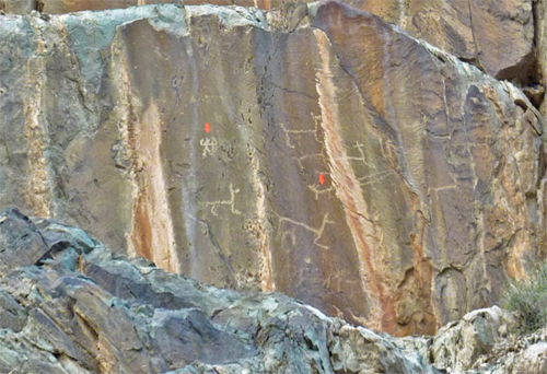 Helan Shan Rock Carvings