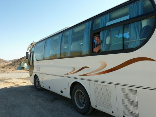 Bus to Alashan youqi