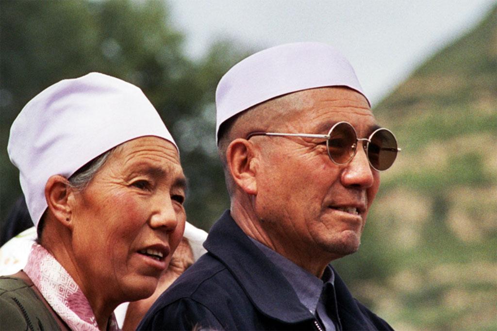 Songpan Muslim Hui Minority