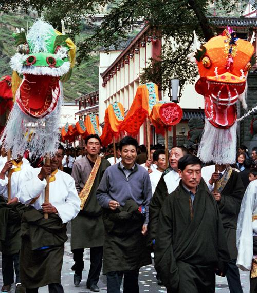 Songpan Festival