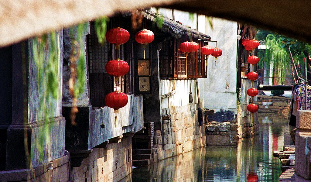 the world's most beautiful bridge Luzhi 甪直 An Authentic Canal Town