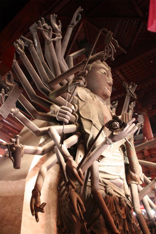 The Magic hands of Guanyin