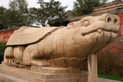 Mythical Dragon Bixi