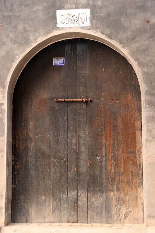 Islamic Zhengding
