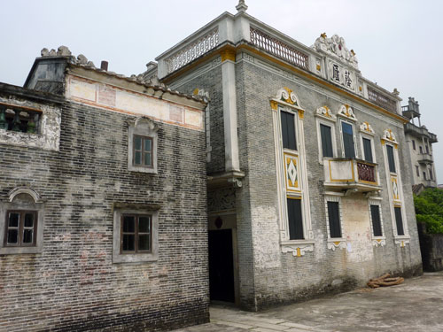 Majianglong 马降龙: The most beautiful village in China?