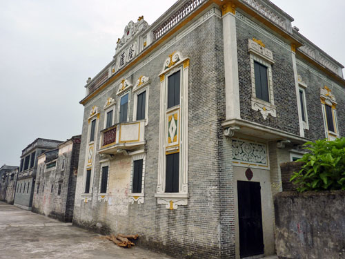grand old houses Majianglong 马降龙: The most beautiful village in China?