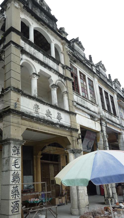 Arcaded Qilou buildings
