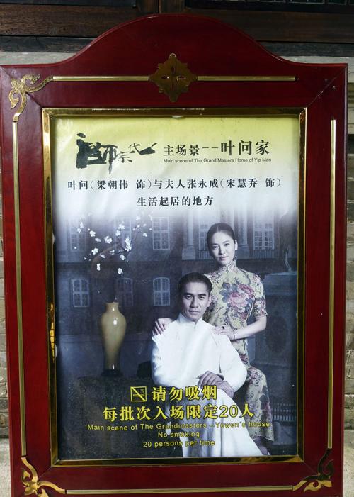The Grandmaster Filmed in Chikan
