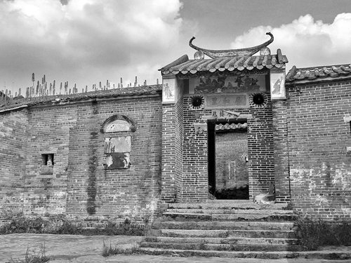 Entrance to Licha Cun Bagua Village