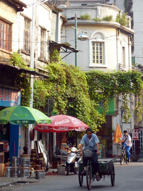 Zhaoqing Street Scene