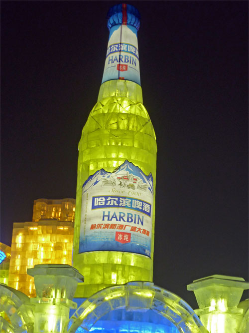 What would the Ice festival be like without Harbin's favorite brew?