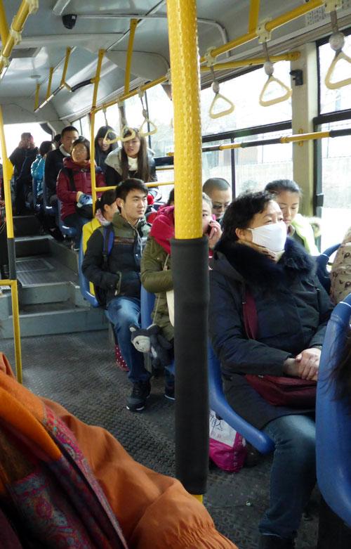 Yuci Bus