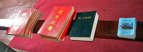 Bibles in Chinese