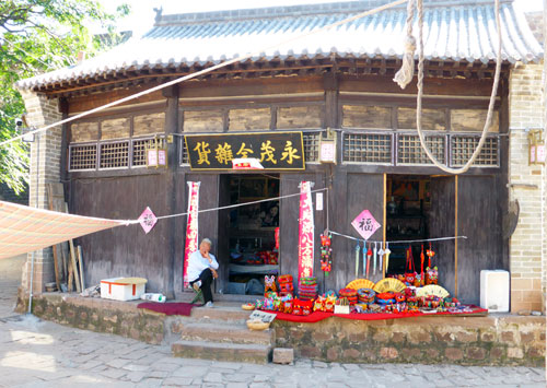 Qikou old shop