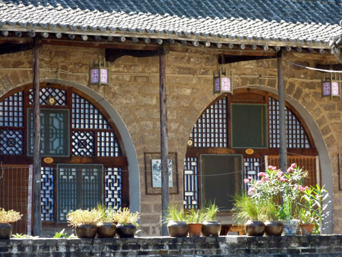 Qikou Guesthouse or Inn