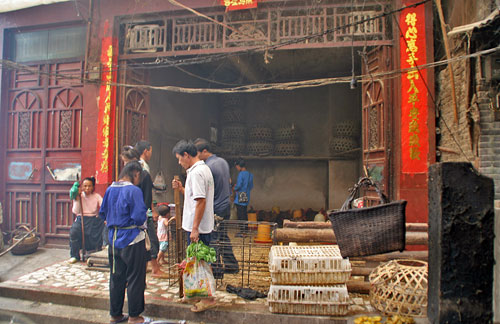Rongjiang Market 榕江市场 Guizhou Province 贵州省