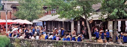 Chong'an Market Chong'an Market 重按市场: Guizhou 贵州省