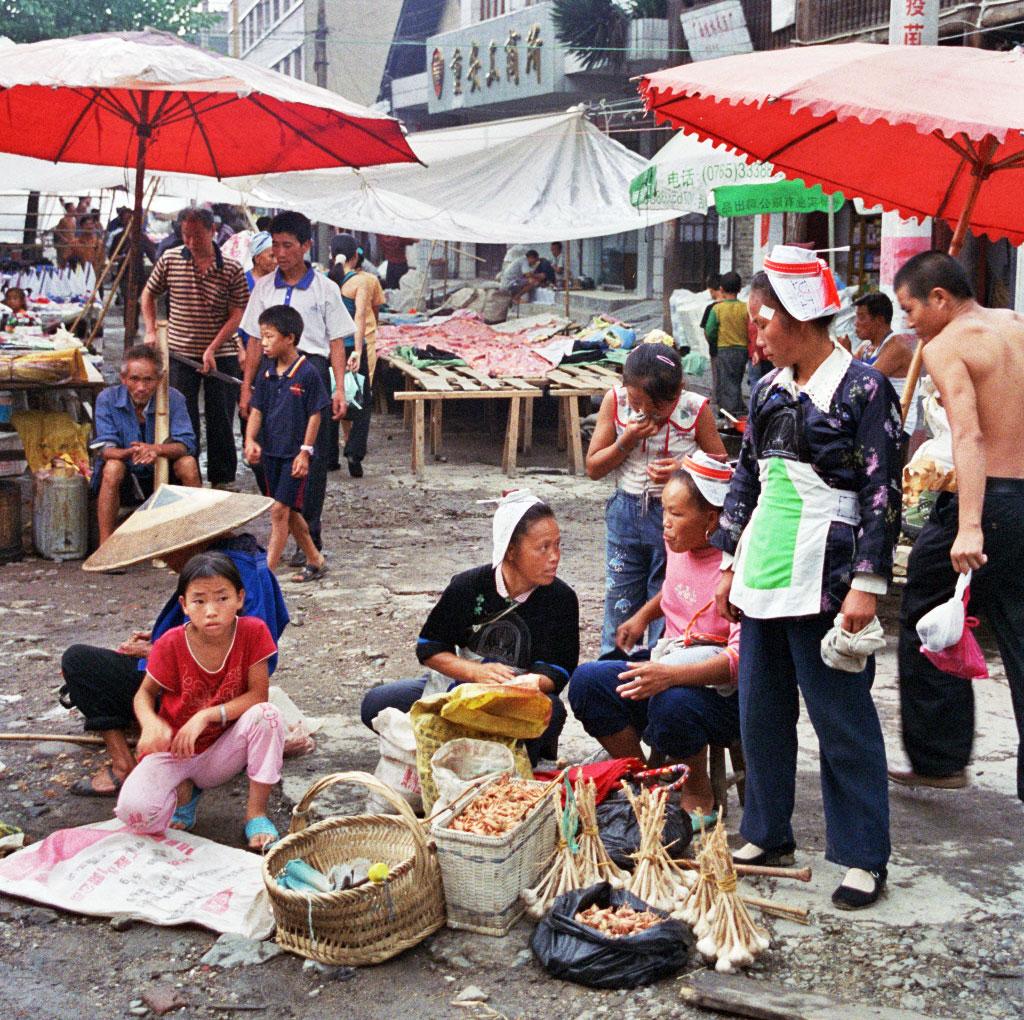 革家族重按市场 Gejia Ethnic Minority Chong'an Market Chong'an Market 重按市场: Guizhou 贵州省