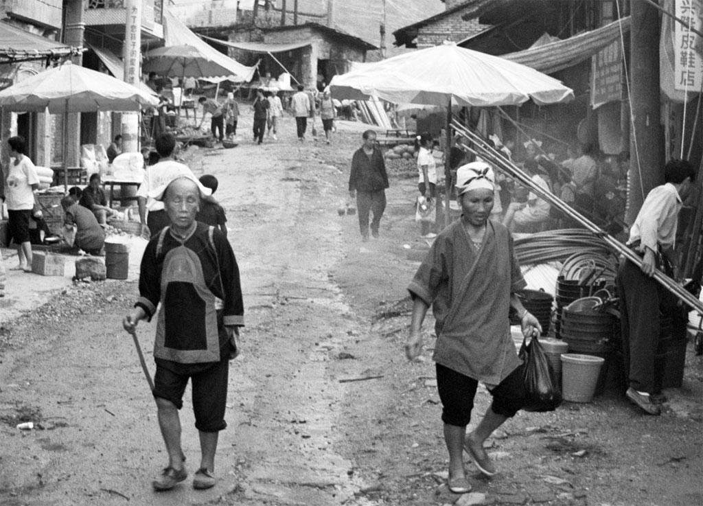 arriving at Chong'an Market Chong'an Market 重按市场: Guizhou 贵州省