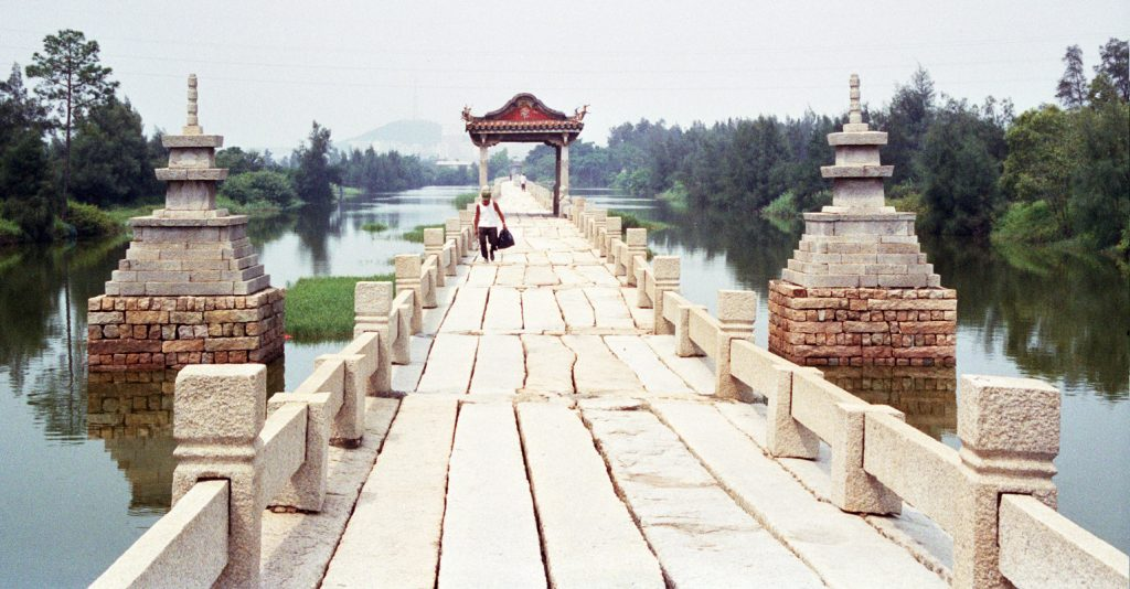 Anping Bridge  安平桥