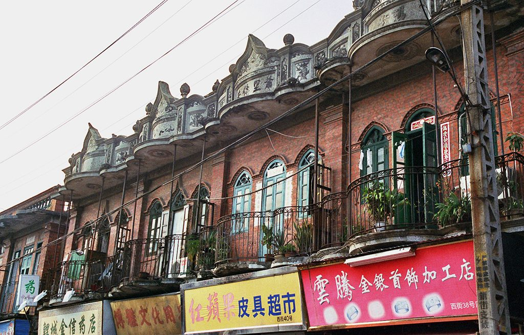 Old Houses in Quanzhou