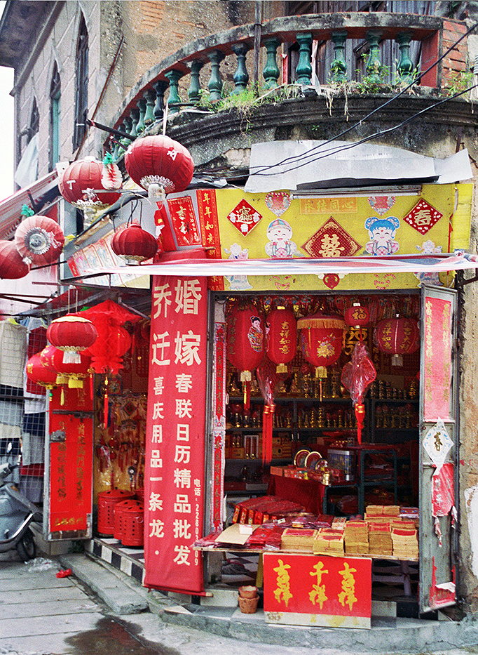 Traditional shop In Quanzhou